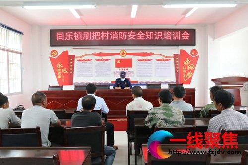 """百色:乐业消防宣传""""进农村"""" 安全知识暖人心"""