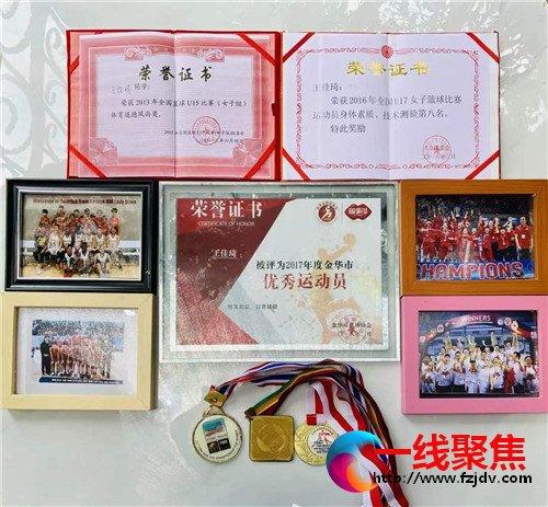 金华体校领导看望慰问篮球运动员王佳琦
